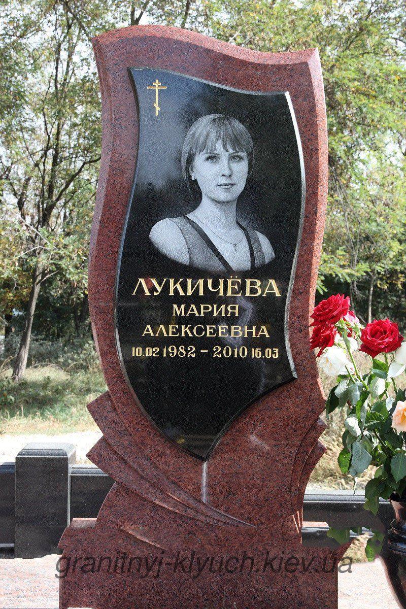 Памятники гранитные цена эксклюзивные цена на памятники бобруйск цемент