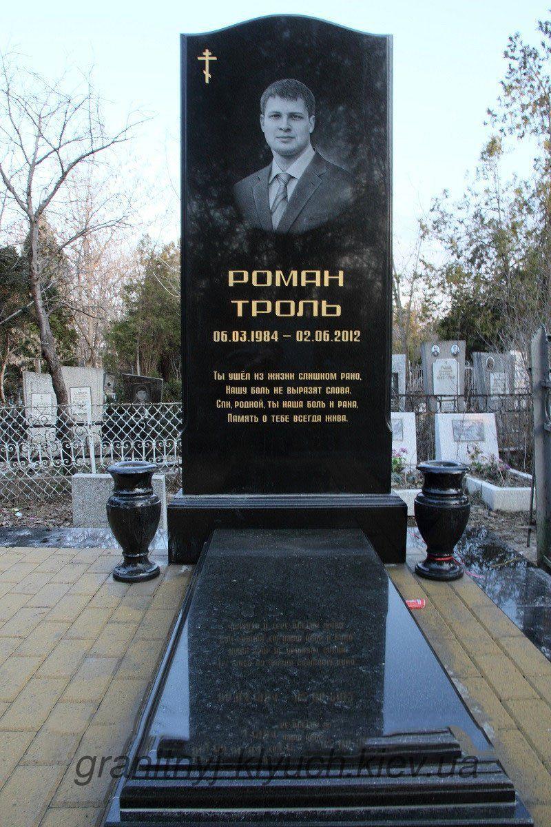 Гранитные памятники фото и цены фото под ключ купить памятники владивосток
