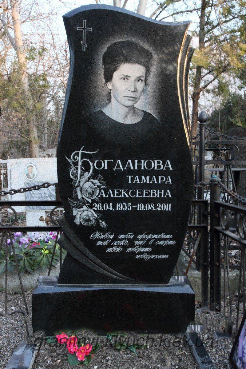 Гранитные памятники каталог и заказать цены на памятники данила мастер новомосковск