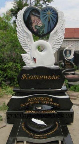 Памятники из гранита и мрамора с сердцем мастерская по изготовлению памятников данила мастер в рязани