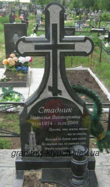 Памятники из гранита с крестом а на цена на памятники в самаре и фото