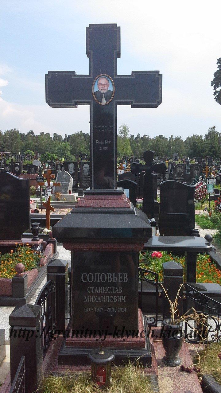 Каталог гранитовых памятников с крестом Шар. Габбро-диабаз Александров