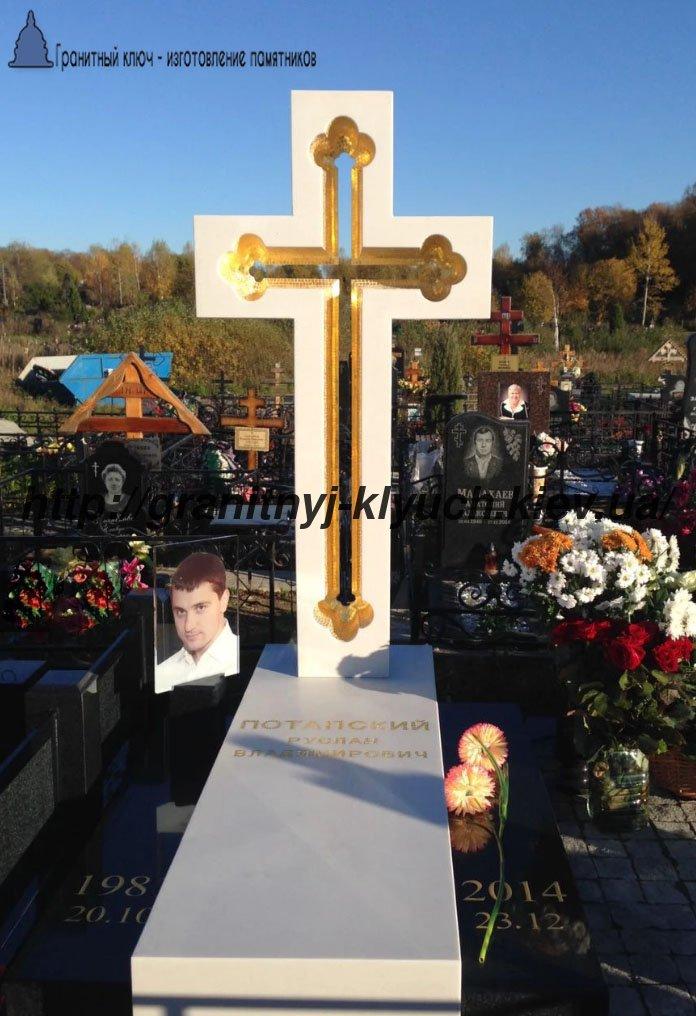 Памятники кресты цены к памятники из гранита эксклюзивные работы