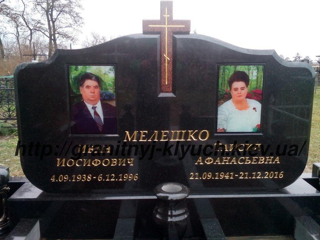 Надгробные памятники и надписи на памятниках цена цена на памятники брянска я